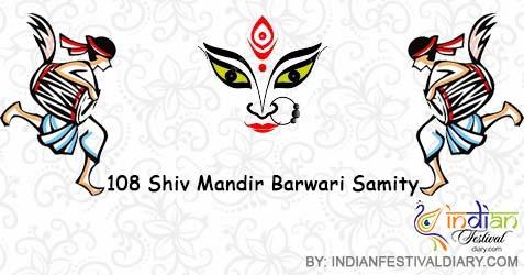 108 Shiv Mandir Barwari Samity 2020