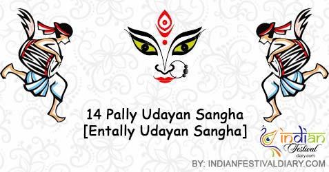 14 Pally Udayan Sangha 2019