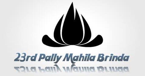 23 Pally Sarbojanin Durgotsab 2019