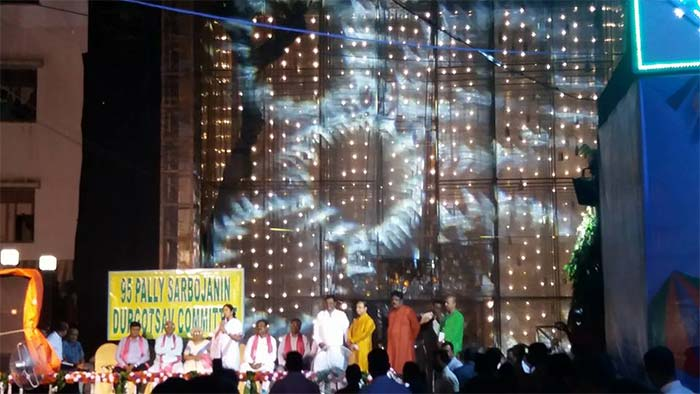 95 Pally Jodhpur Park Opening Ceremony 2017