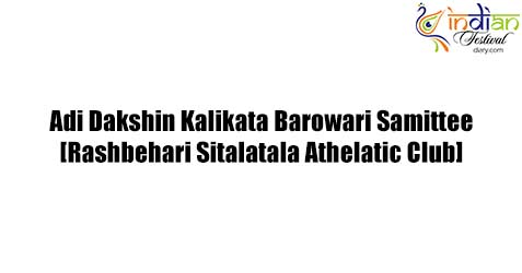 adi dakshin kalikata barowari samittee images 2019