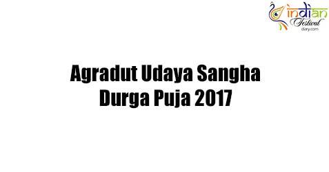 Agradut Udaya Sangha Durga Puja 2017
