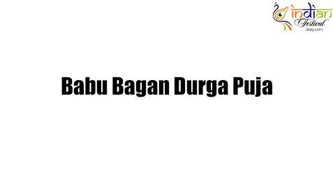 Babu Bagan Durga Puja 2016