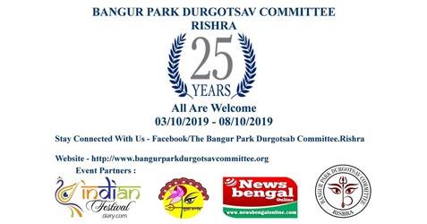 bangur park durgotsav committee images 2019