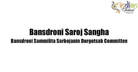 bansdroni sammilita sarbojanin durgotsab committee images 2017