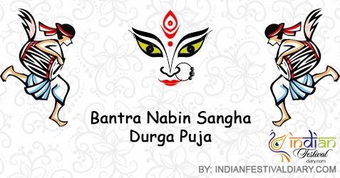 bantra nabin sangha durga puja images 2019
