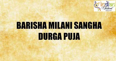 barisha milani sangha durga puja images 2019
