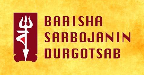 Barisha Sarbojanin Durgotsab 2012