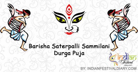 barisha saterpalli sammilani durga puja images 2019