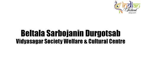 Beltala Sarbojanin Durgotsab 2020