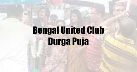 bengal united club durga puja images 2019