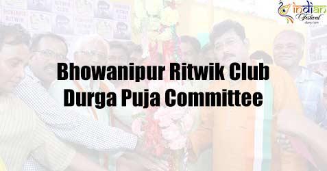 bhowanipur ritwik club durga puja committee images 2019
