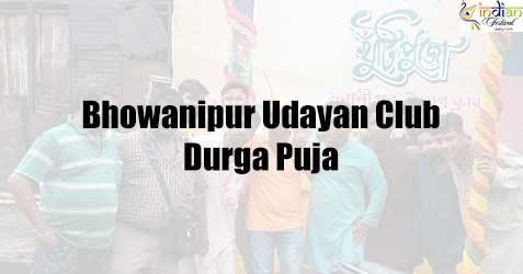 bhowanipur udayan club durga puja images 2019