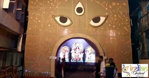 Bishalaxmitala Sarbojanin Durga Puja Committee 2017