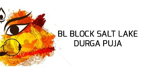 bl block durga puja images 2019