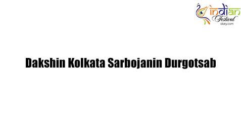 Dakshin Kolkata Sarbojanin Durgotsab 2018