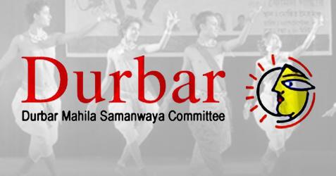 Durbar Mahila Samanya Committee 2017