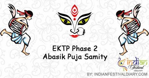 EKTP Phase 2 Abasik Puja Samity 2019