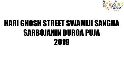 hari ghosh street swamiji sangha sarbojanin durga puja images 2019