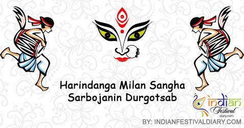 Harindanga Milan Sangha Sarbojanin