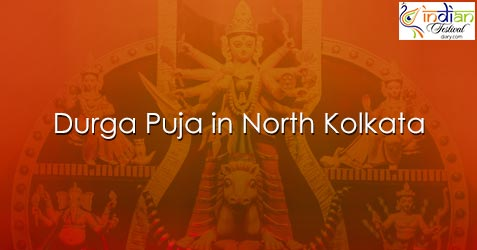 List of Durga Puja in North Kolkata