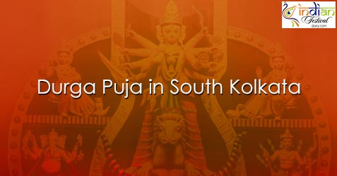 List of Durga Puja in South Kolkata