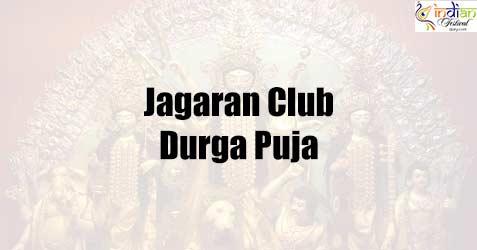 jagaran club durga puja images 2017