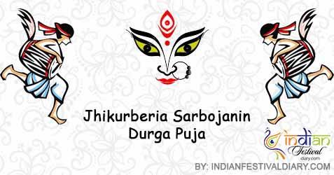 Jhikurberia Sarbojanin Durga Puja