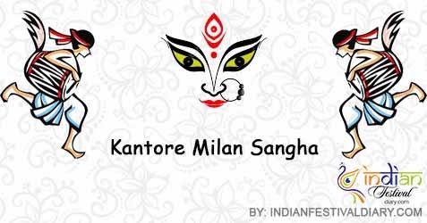 Kantore Milan Sangha Durga Puja 2020