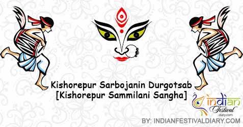 Kishorepur Sarbojanin Durgotsab