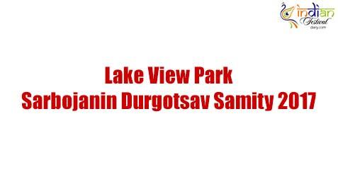 lake view park sarbojanin durgotsav samity images 2017