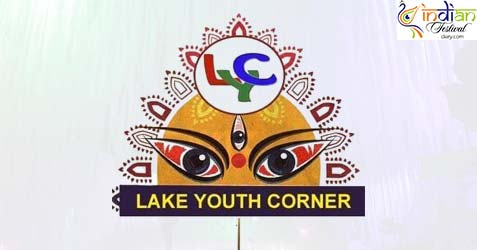 lake youth corner durga puja