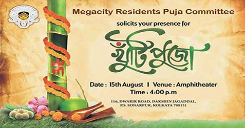 Megacity Residents Puja Committee 2019