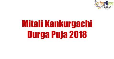 mitali kankurgachi durga puja images 2018