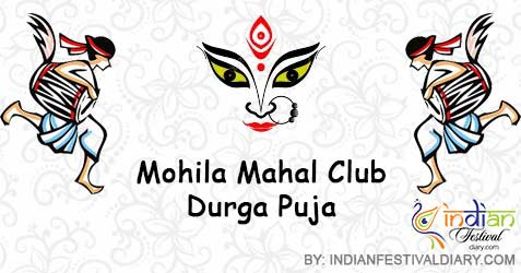 Mohila Mahal Club Durga Puja 2018