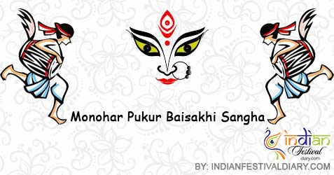 monohar pukur baisakhi sangha images 2020
