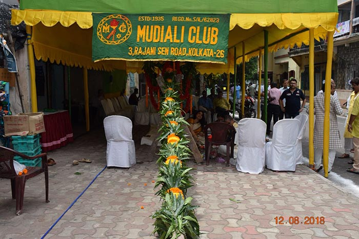 Mudiali Club Sarbojanin Durga Puja 2018
