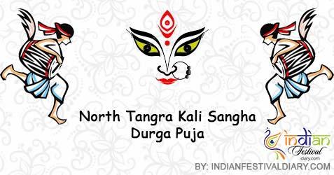 North Tangra Durga Puja 2019