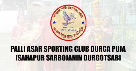 palli asar sporting club durga puja images 2019
