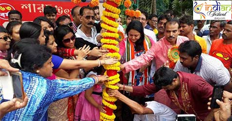 Pragati Sangha Durgotsab Committee 2017