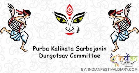 Purba Kalikata Sarbojanin Durgotsav 2019