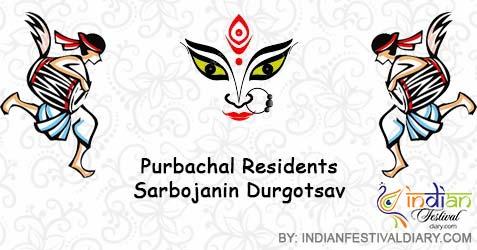 Purbachal Residents Sarbojanin Durgotsav 2019