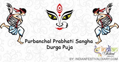 purbanchal prabhati sangha durga puja