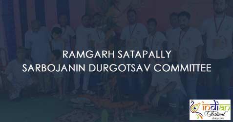 ramgarh satapally sarbojanin durgotsav committee images 2019