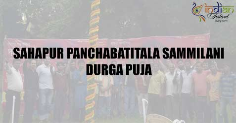 Sahapur Panchabatitala Sammilani Durga Puja 2019