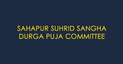 sahapur suhrid sangha durga puja committee images 2019