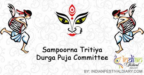 Sampoorna Tritiya Puja Committee 2020