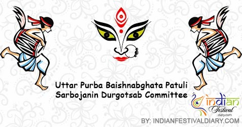 uttar purba baishnabghata patuli sarbojanin durgotsab committee images 2019