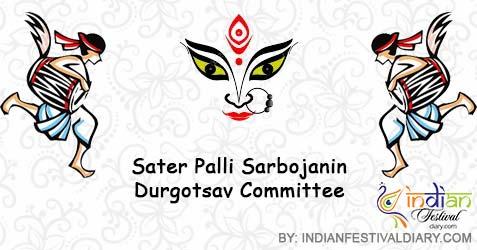 Sater Palli Sarbojanin Durgotsav 2020