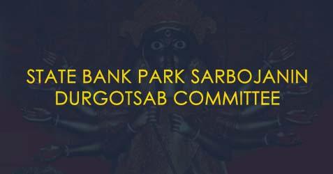 state bank park sarbojanin durga puja images 2012